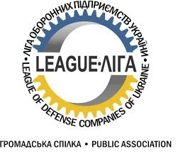Лига оборонных предприятий Украины