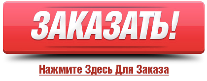 """Интернет-магазин ООО """"Днепровский завод специальных труб"""""""