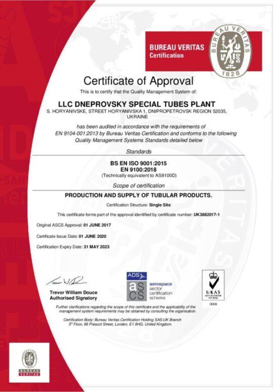 BS EN ISO 9001:2015 / EN 9100:2018