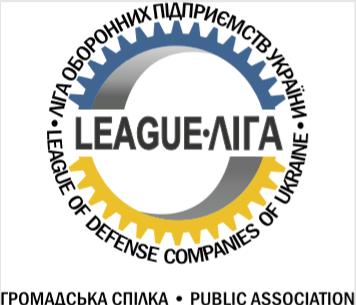 Лига оборонных предприятий